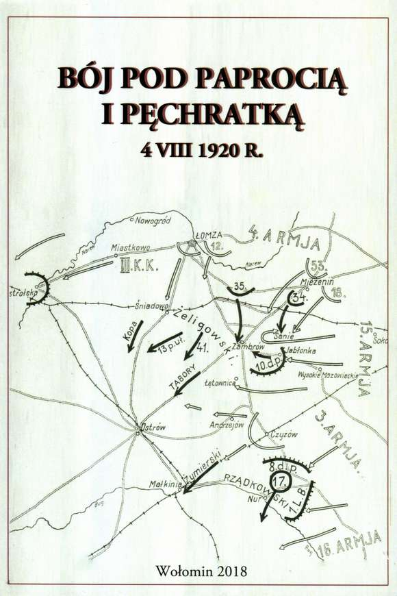 """Okładka książki """"Bój pod Paprocią i Pęchratką 4 VIII 1920 r"""""""