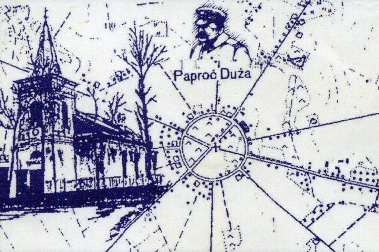 """Fragment okładki ksiązki """"I Zjazd Szkół im. Józefa Piłsudskiego w Paproci Dużej"""""""