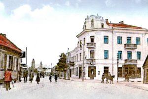 """Fragment okładki książki """"Ziemia Ostrowska do 1914 roku"""""""